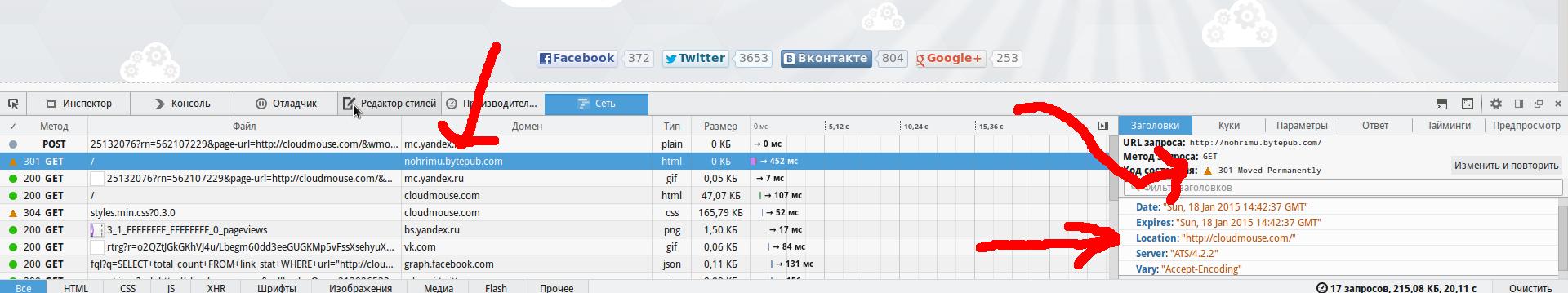 2-18.01.01-kolesnikov.pw463.png