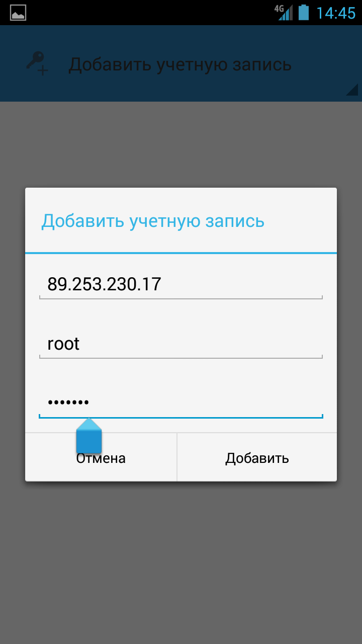 Plesk Mobile For Android