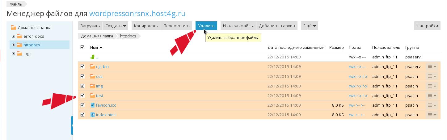 kolesnikov.pw - блог Светозара Колесникова