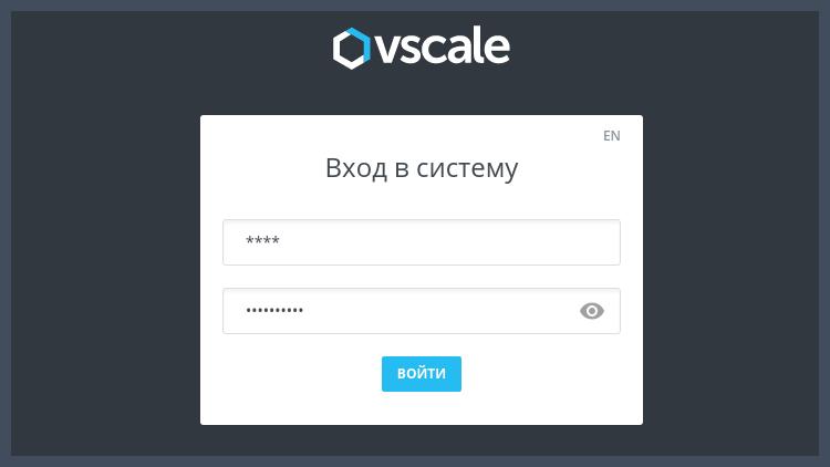 Vscale.io — 7 месяцев спустя